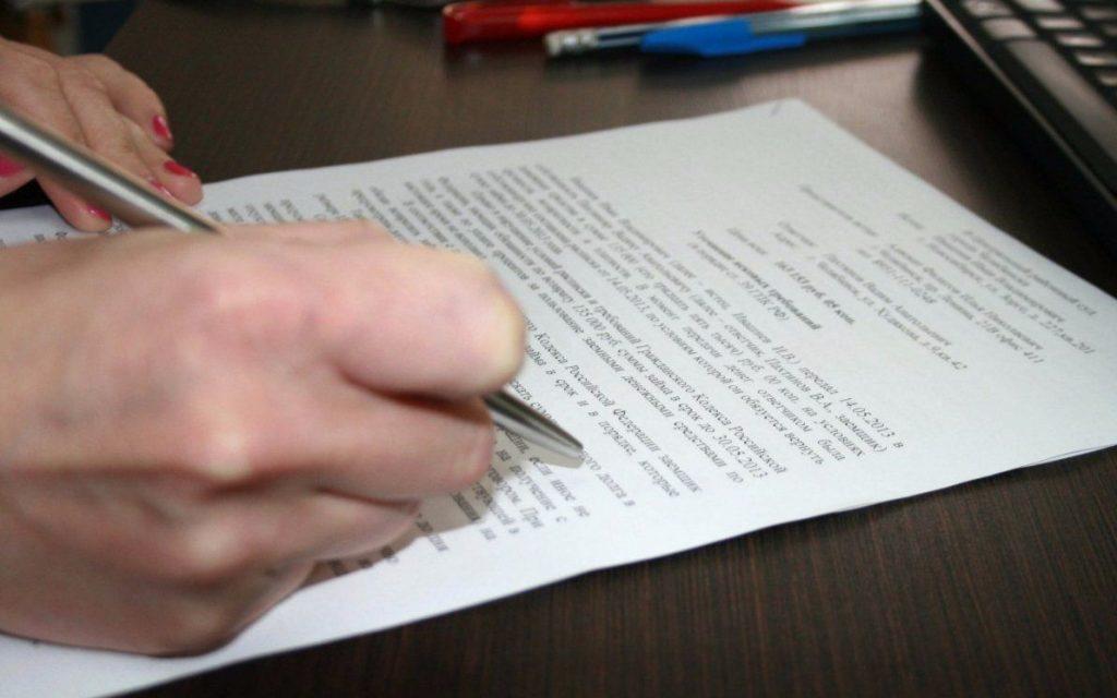 Подача исковых заявлений в суд